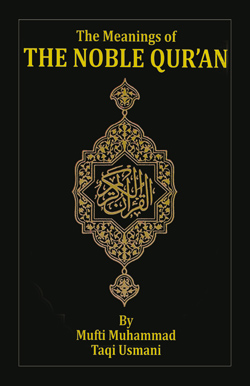 English Translation The Holy Quran