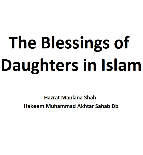 The Blessings of Daughters in Islam