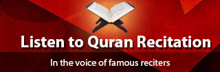 Download Complete Quran Recitation in MP3
